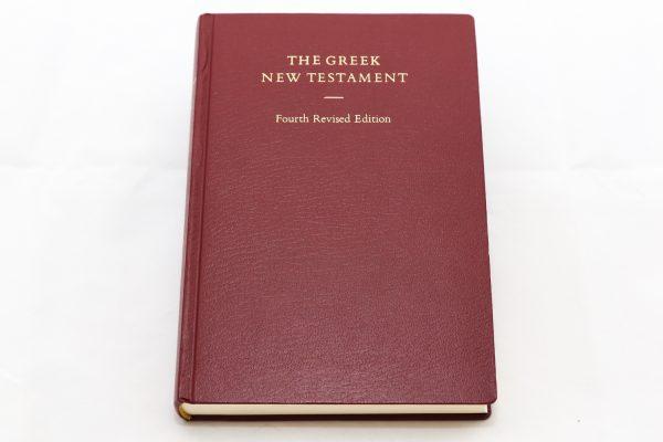 5110-9 Greek NT 4th Revised Edition-0
