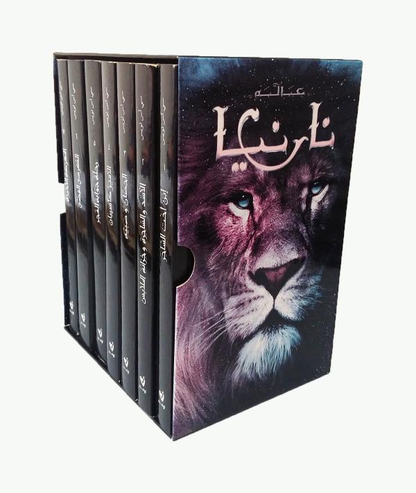 عالم نارنيا (Narnia series)-0