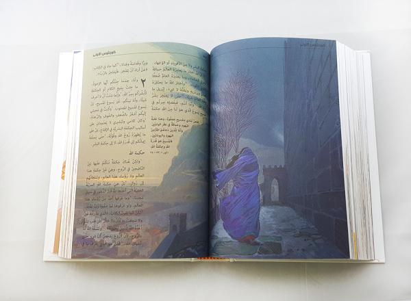 Illustrated First Communion Arabic N.T-1290