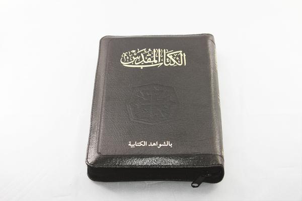 Arabic Bible NVDCR057ZTI-0
