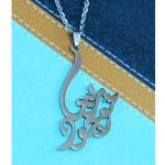GOD IS PRESENT NECKLACE-0