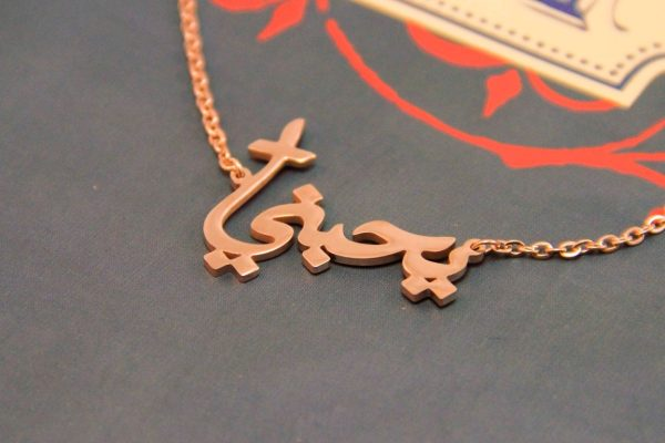 HE LOVES ME ARABIC NECKLACE ROSE GOLD-0