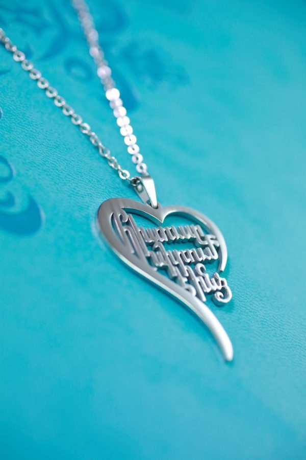 JESUS LOVES ME HEART NECKLACE ARMENIAN-0