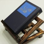 Wooden Bible Stand-0