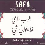 SAFA - Psalm 23-0